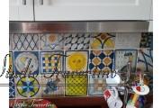 Πλακάκια Κουζίνας