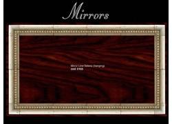 Καθρέπτες Τραβερτίνο Κρεμαστοί Λονδίνο